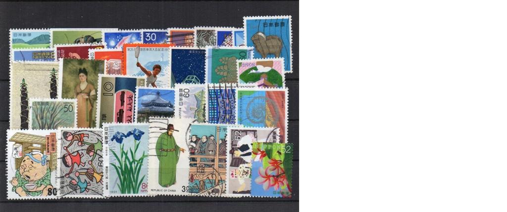 30 selos diferentes do Japão